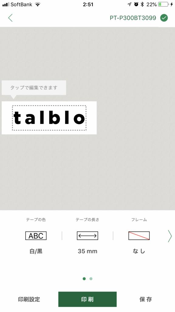 f:id:talbotbuy:20180422025413p:plain
